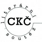 cena_karla_capka_ckc