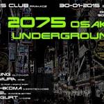 2075 Osaka Underground - vizuál