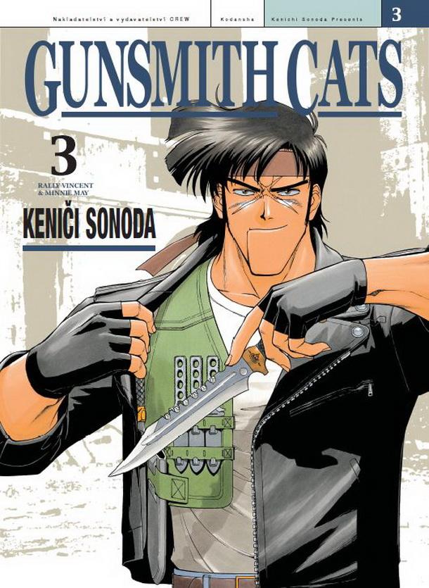 Gunsmith-03