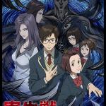 kiseijuu_anime_poster