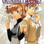 gunsmith-cats-04