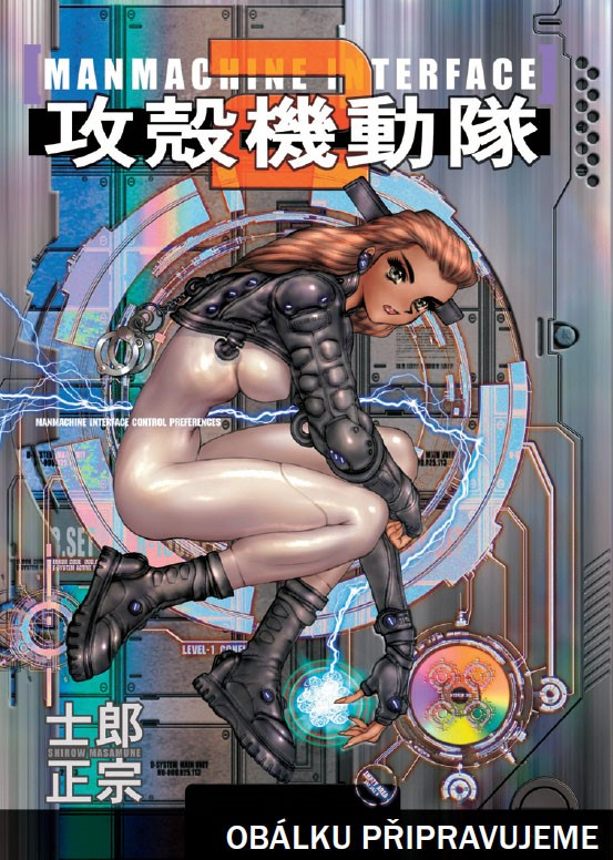 Ghost-in-the-shell-2