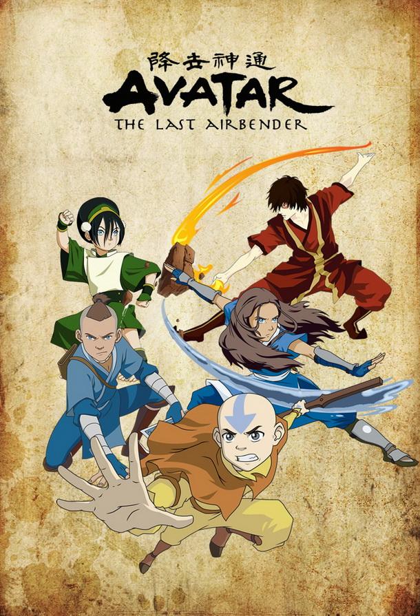 Avatar-tv-poster
